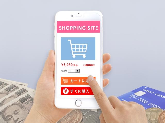 ペニス増大サプリの最新情報は商品紹介ホームページが確実